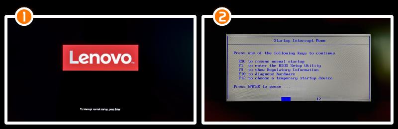 Étapes 1 et 2 de désactivation du Secure Boot sur un Thinkpad